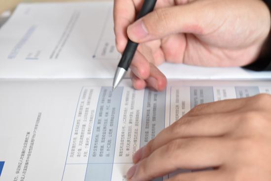 CFA协会发布12月考场防疫说明,不符合要求,禁止考试!