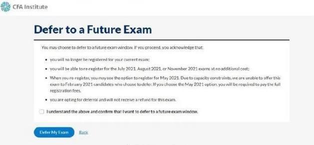 2021年2月CFA考试延期,CFA考试延期操作常见问题