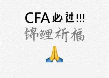 CFA成绩相关资讯:12月CFA考试成绩公布时间