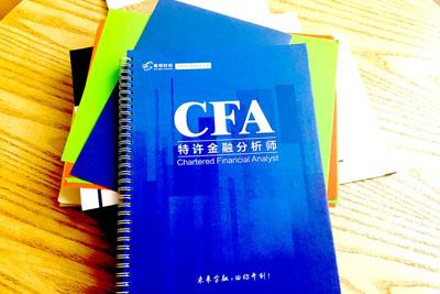 2019年6月CFA报名预计还有一周时间!