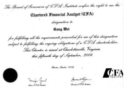 博士国企高管,CFA资深会员,辞职后种橘子,年入千万!