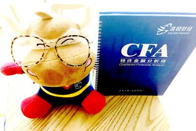CFA一级分享:美女学霸两月高分通过CFA一级