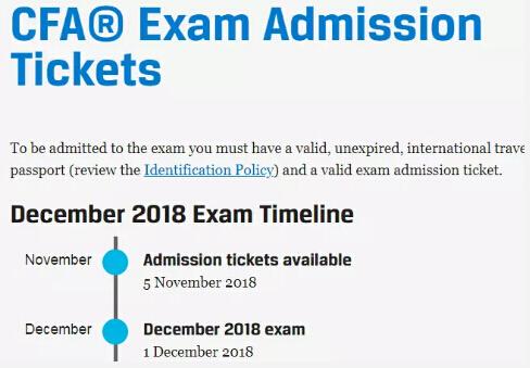 2018年11月CFA考试重要事项预告【温馨提示】