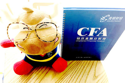 CFA二级2019年备考计划,划重点!