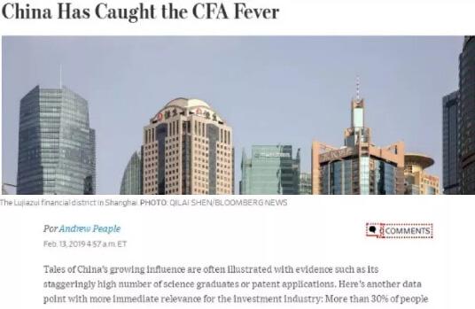 2020年考CFA到底有没有必要?CFA值不值?