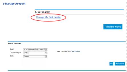 CFA考场变更通知:12月CFA考点变更申请延迟!