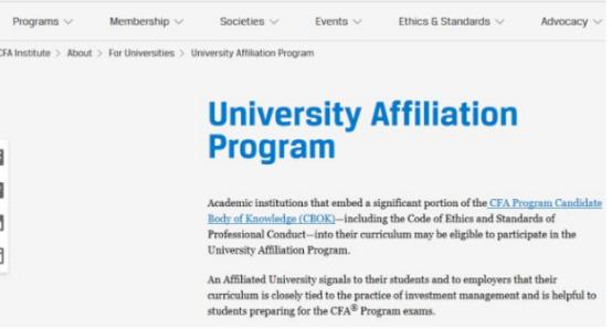 CFA认证是什么?cfa合作的大学有哪些?