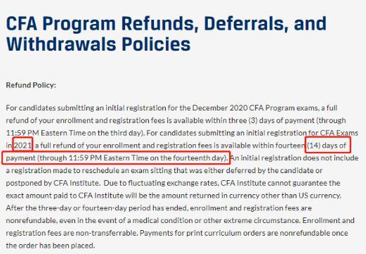 CFA退款新政策,2021年报名CFA可在14天内全额退款!