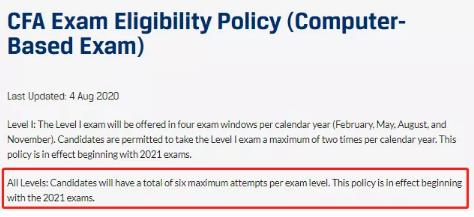 2021年起6次考不过CFA的将失去考试资格!