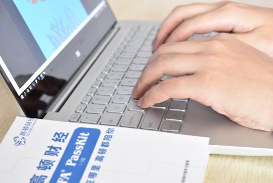 2021年CFA和FRM机考模式同时开启,金融考试大改革!